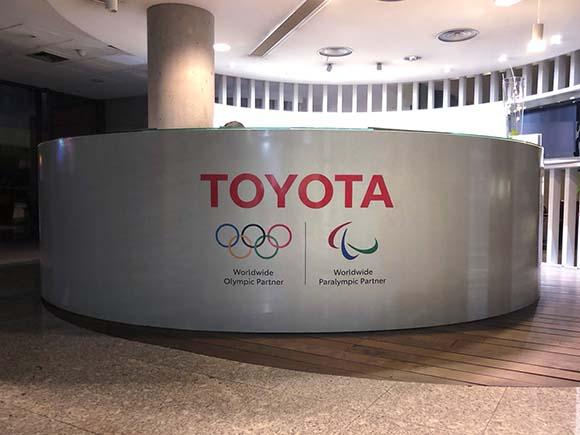 Mostrador Toyoya en oficinas centrales